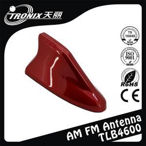 China Shark Fin Type Car Electronic Antenna , Am Fm Radio Antenna Dc9v~16v wholesale