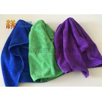 China 40X60cm Colored Microfiber Cleaning Cloth For Car / Electronics / Glass on sale