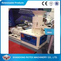 China Low Energy Comsumption Flat Die Wood Pellet Machine For Making Biomass Pellet on sale