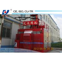 China SC200 Single Cage 650*650*1508mm Mast Man Material Hoist for Building Construction wholesale
