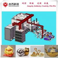 Buy cheap Vertical Vacuum Coating Equipment For Ceramic Kitchenware / Teapot from wholesalers