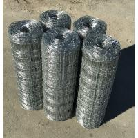China CORPORATION Standard-Strength Low-Carbon metal horse high tensile field fence wholesale