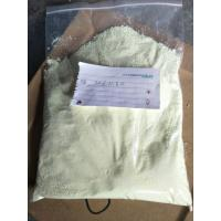 3-MEO-PCP    CAS No.: 72242-03-6   3-Methoxyphencyclidine   90% PURITY   good quality  favourable price