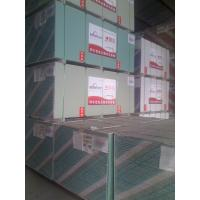 China Baier paper-faced plasterboards/gypsum boards wholesale