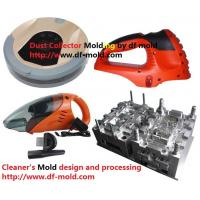 Dust collector Mold Design and Injection Molding, Good Quality Plastic Cleaner Mould