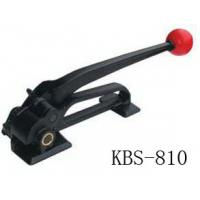 China KOBOTECH KBS-810,KBS-810C~813C Strapping Tool wholesale