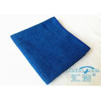 Blue Soft Microfiber Facial Cloths Polyester Washable , Microfiber Hand Towel