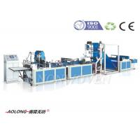 Buy cheap Box / Bag Nonwoven Bag Making Machine 12kw With Computer Control 120pcs/min from wholesalers