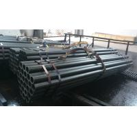 China Oil and Mineral Mining Drill Pipes wholesale