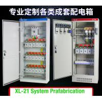 China XL-21 Electrical Distribution Box Enclosure Control Panel Prefabrication Power Installation wholesale