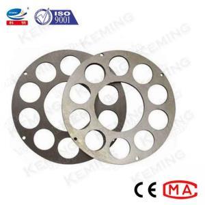 China Steel Rotor Lining Plate Shotcrete Machine Parts Rotor Assembly Upper Rotor Lining Plate wholesale