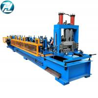 Buy cheap 3mm Thickness C Z Purlin Roll Forming Machine 8 - 12mpa Work Pressure from wholesalers