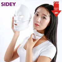 Buy cheap Anti Aging PDT Multifunction Red Light Therapy Mask For Facial / Neck Care from wholesalers