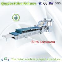 China 2017 Ce: Automatic High Speed Laminating Machine for Box Making wholesale
