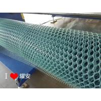 Buy cheap Excellent Performance AF-3200mm Wide PP,PE Rigid Netting Extrusion Machine from wholesalers