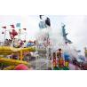 China Chambre extérieure de l'eau de parc d'Aqua d'été des attractions de parc aquatique pour le parc à thème wholesale