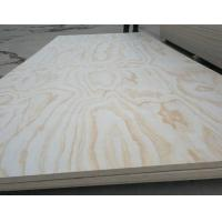 China plywood pine fancy plywood 18mm from SHOUGUANG QIHANG INTERNATIONAL TRADE CO.,LTD on sale