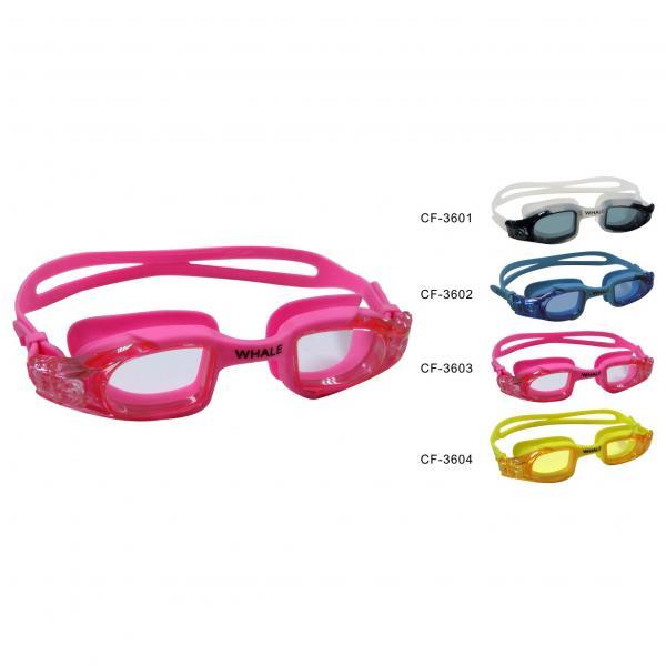 swimming glasses online  panasonic swimming