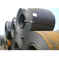 China Cutsomized Thickness Hot Rolled Steel Coil For Agriculture Equipment wholesale