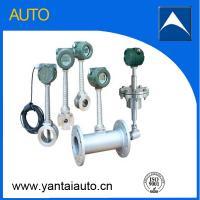 Buy cheap Intelligent Vortex Flow Meter With Low Cost Made In China from wholesalers