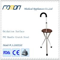 China Lightweight walking Cane with Seat foldable Design on sale