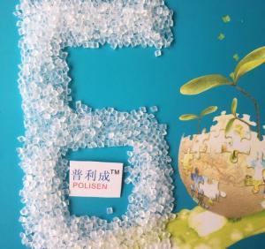 Buy cheap Elevado desempenho branco da poliamida PA6, resina do nylon 6 para o plástico from wholesalers