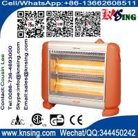 Quartz Electric Heater(Portable Style) DES-902 yellow withe blue pink room heater 450W/900W halogen/quartz heater