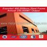 China Jis Standard Steel Structure Warehouse Prefabricated , Water Proof Metal Fabrication Shop wholesale