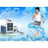 China Hot Sale kryolipolyse Fat Freeze Slimming Equipment one Handle kryolipolyse Slimming Machine wholesale