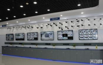 Golden Shield Security Center Ltd.