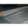 China 1m / résistance à l'usure tissée par largeur de tissu de maille d'acier inoxydable de 1.22m pour le filtrage de nourriture wholesale
