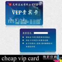 China 13.56MHZ PVC Contactless IC Smart Card Door Lock With Frosting Surface wholesale