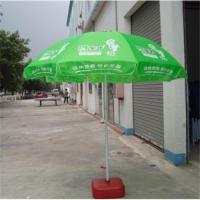 Sun umbrellas, advertising umbrellas,beach umbrellas,promotional umbrellas