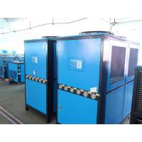 China Injection Machine/ Plastic Using Air Cooled Chiller (NWS-12AC) on sale
