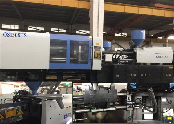 Quality High Speed Variable Pump Injection Molding Machine Horizontal Type 1300T for sale