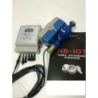 Buy cheap Multi Jet Water Meter AMR Automatic Meter  Wireless Nb-Iot / R80 Brass Valve Control from wholesalers