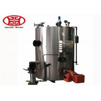 China Water Tube 0.5 Ton Vertical Steam Boiler, oil Gas Fired Steam Generator Boilers for garment leather wholesale