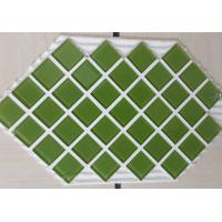 China Flexible Mosaic Acrylic Tile Adhesive Non-Flammable For Wall And Floors wholesale