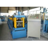 China Steel Door Frame Roll Forming Machine with Notch Hole Station wholesale