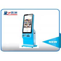 China All In One Self Service Check In Kiosk With Currency Exchange Function wholesale