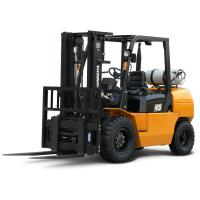 China Hangcha 4.5T LPG Pneumatic Tire Forklift Truck Selecting / Picking Goods wholesale