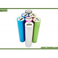 Buy cheap 18650 Battery Power Bank Solid Stick Tube Shape 2500mAh With Lasering Logo from wholesalers
