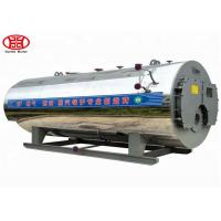 China 1 Ton WNS Series Oil Steam Boiler , Horizontal Type Gas Fired Steam Boiler wholesale