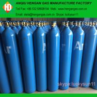 China high purity argon gas for welding on sale