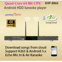 China Android new home karaoke player ktv system download English Vietnamese song from songs cloud free on sale