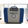 China Zirconium hydroxide sintering microwave energy muffle furnace wholesale