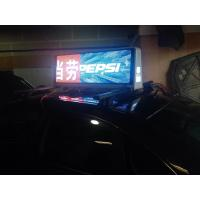 China 3G 4G Taxi Roof Led Display / Led Screen For Taxi Top Sign Advertising 25 kg on sale