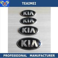 China Custom Heat Resistant Chrome KIA Automobile Emblems Logos / Auto Names And Logos wholesale