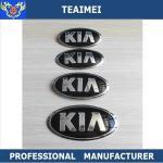 China Custom Heat Resistant Chrome KIA Automobile Emblems Logos / Auto Names And Logos wholesale