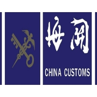 China Import Export Ecommerce International Shipping To Russia Belarus on sale